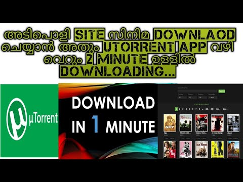 how to download movies for free using utorrent