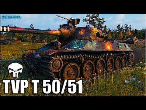 Статист из клана MERCY на TVP T 50/51 ✅ World of Tanks лучший бой СТ-10