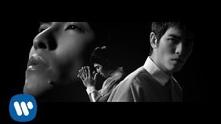 蕭敬騰 Jam Hsiao - Kelly (華納official 官方完整版MV)