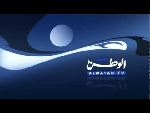 Alwatan TV Independent Day Ident 2008
