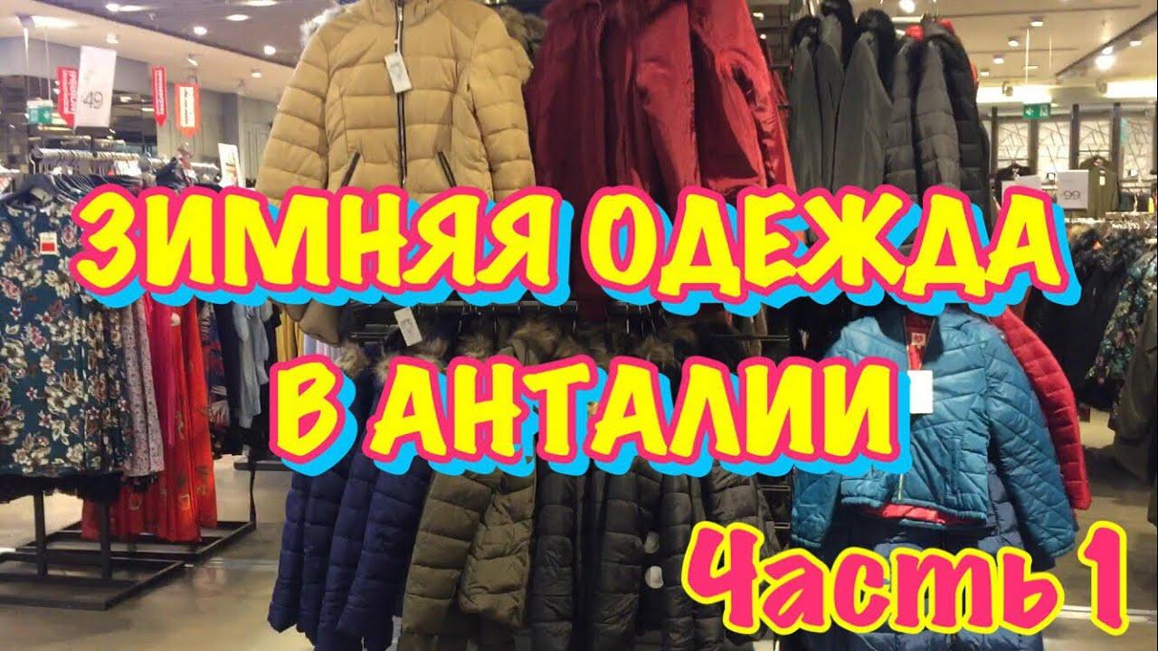 Gepur HAUL ПОКУПКИ вещей с сайта GEPUR.COM с Примеркой Модные вещи .