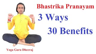 Bhastrika Pranayama : 3 Ways , 30 Benefits of Breathing | Yoga Fire Breathing | Vashistha YogaAshram