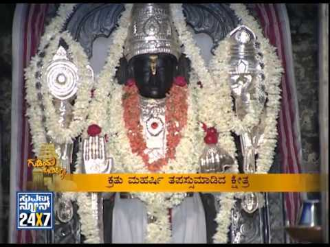 Veeranarayana temple Gadag | Gudiya Nodiranna (ಗುಡಿಯ ನೋಡಿರಣ್ಣ ) Part3