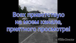 Моя учеба в автошколе ДОСААФ г. Бердск