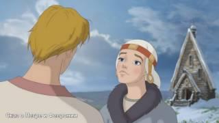 Сказ о Петре и Февронии  (2017) мультфильм, приключения анонс