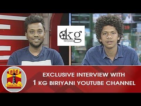 Exclusive Interview with 1 Kg Biriyani Youtube Channel | Inaiya Thalaimurai