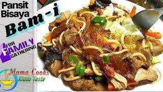 Pancit Bam-i Bisaya Recipe, a Combination of Sotanghon and Canton