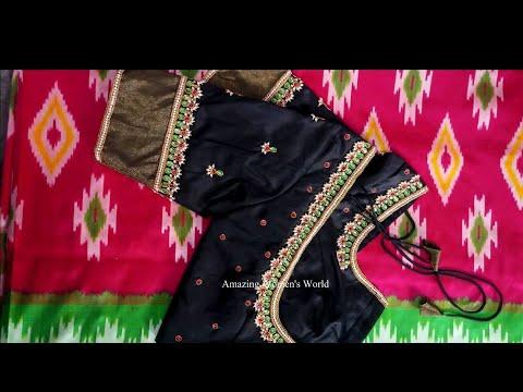 Very Grand Beads/pearl Work Design With Normal Stitching Needle - Same Like Aari / Maggam Work