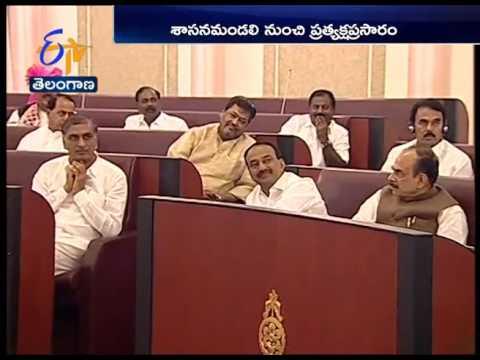 CM KCR On Muslim & ST Reservation Bill | in Legislative Council