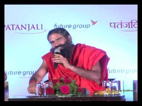 Patanjali Ayurveda Partners with Future Group (Big Bazaar) | 10-10-2015 (Part 2)