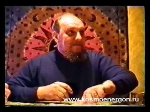 В А Петров Лекция о блоке Магистра космоэнергетики