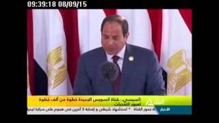 العميد أركان حرب عادل العمدة متحدثا عن قناة السويس الجديدة
