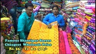 Shantipur Tant Saree Wholesaler | Cheapest Price & Huge Collection (শান্তিপুর তাঁত শাড়ি)