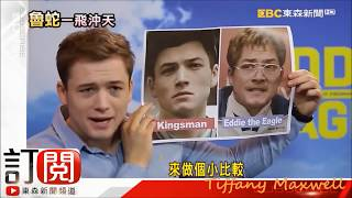 Taron Egerton - Funny Moments (Part 2)
