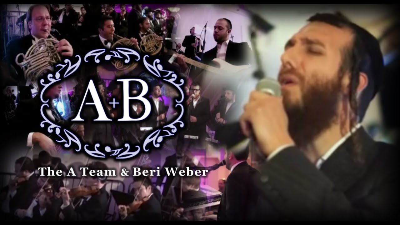 The A Team - 'Hinei Anochi' by MBD Feat: Beri Weber & Shira Choir _ הנה אנכי' - בערי וועבר ושירה'