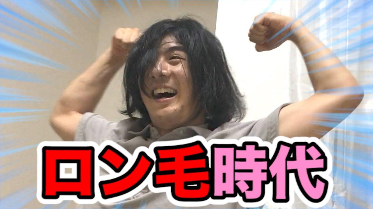 【約2年前】カッコよく登場しろ!!マジンガーZゲーム!?