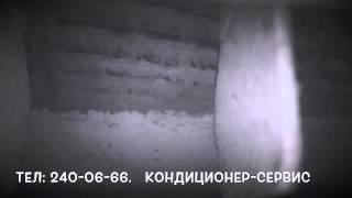 Краснодар Кондиционер-сервис.(, 2016-04-21T09:07:39.000Z)