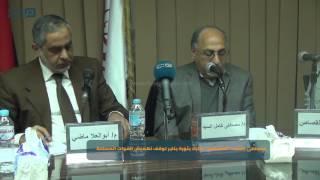 مصر العربية | مصطفى السيد: