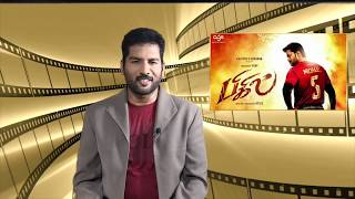 Bigil review Kaidhi review by Suresh Kumar on The Stager Television - Movies on Screen - 27102019