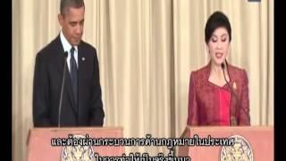 Mongraomonglok - Us-thai-china Relations 2/3.mp4