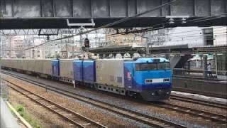 まとめ JR貨物 9050レ M250系 スーパーレールカーゴ G20大阪サミットに伴う時間変更