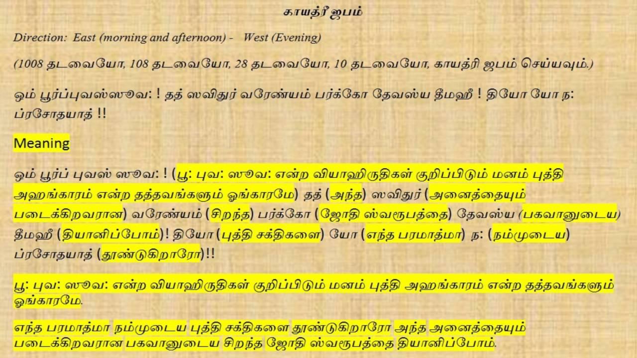 Sandhyavandanam Procedure In Ebook