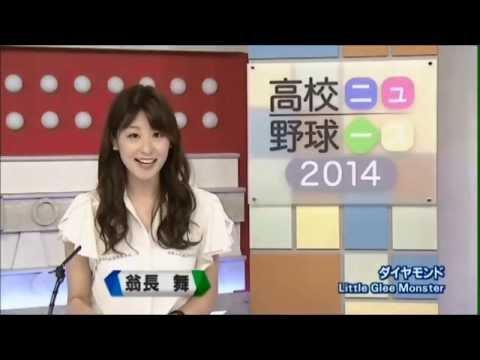 高校野球春季神奈川県大会 準決勝2試合(tvkニュー …