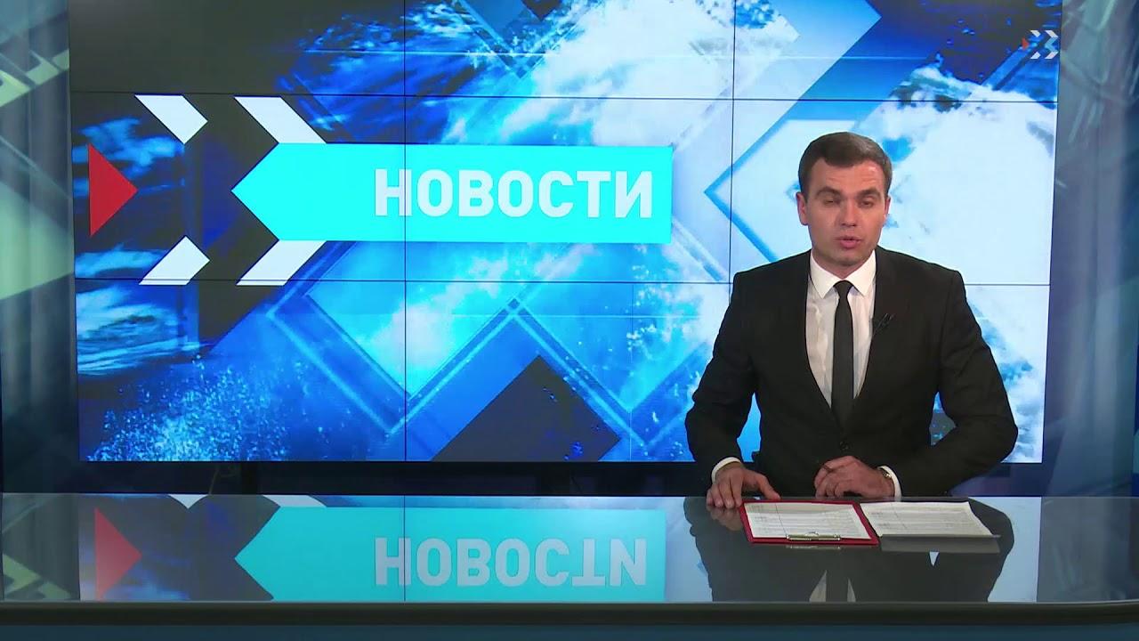 проезда выпуск новостей 09 10 2017 комнату Калининграде недорого