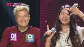 Repeat youtube video SBS [K팝스타3] - 이하이도 긴장하게 만드는 소녀, 장한나