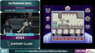 Ultraman Ball by Mundungu in 7:23 - SGDQ 2016 - Part 144