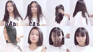 Hair2U - Miss Qiu Yu Bob Haircut Preview