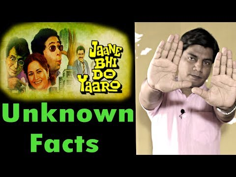 Unknown facts | Jane bhi do yaaro | Tribute to Kundan Shah
