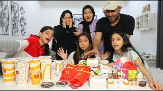 تحدي طلبت منيو ماكدونالدز كامل 😱!! | انصدمنا