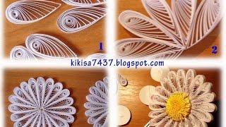 видео Квиллинг для начинающих: схемы с описанием пошагово с фото
