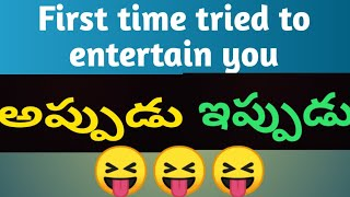 Funny video/ హాస్యం / First time tried comedy😝/ Life skills by Raga Chandrika