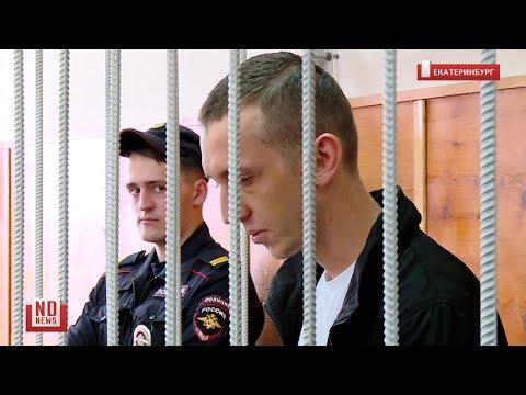 Водитель KIА, убивший двоих, в суде рассказал о помутнении рассудка