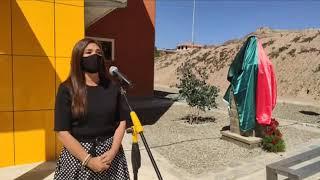"""La Paz Plan de Fortalecimiento Sector Cultural """"Munasiña Pacha"""" y develado busto de Agar Delós"""
