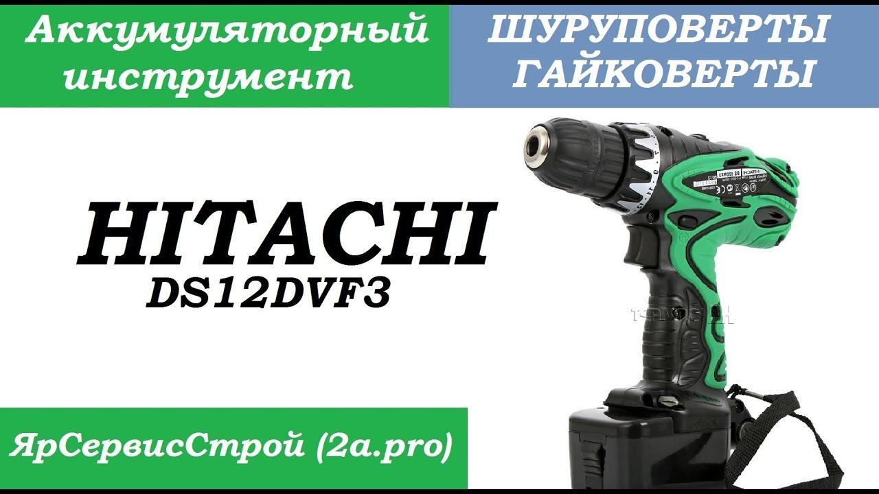 Аккумуляторный шуруповерт Hitachi