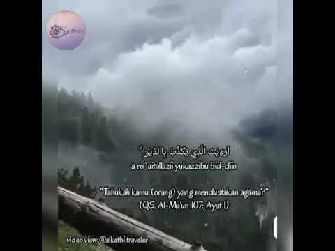 Surah Al Ma Mun Qari Salim Bahanan