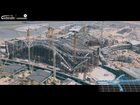 Watch our latest video of the Midfield Terminal at Abu Dhabi International Airport (October 2015)