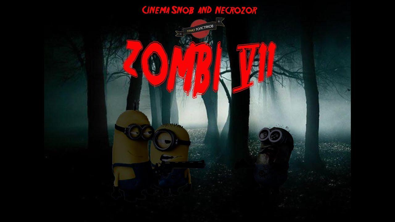 The Cinema Snob - Zombi 7 aka Zombie '90: Extreme ...