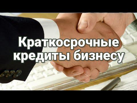 Все банки Москвы, рейтинг лучших банков в Москве -