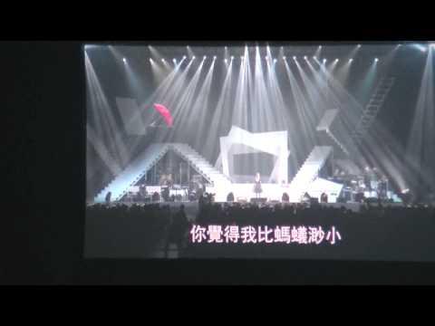 2014 08 29 Mag Lam 林欣彤 食物鏈@ 拉闊音樂會