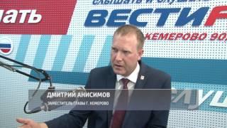 Районы, кварталы, жилые массивы: строительство в Кемерове