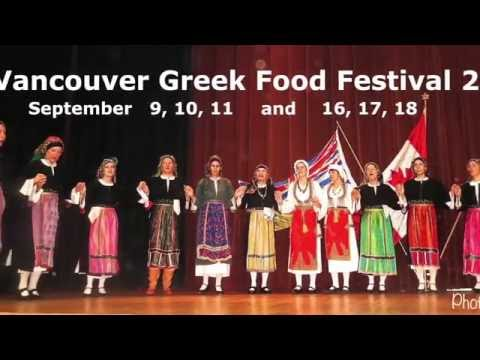 Vancouver Greek Food Festival 2016 (trailer)