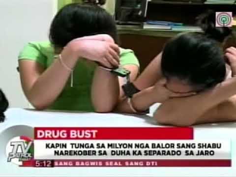 TV Patrol Panay - Nov 16, 2017