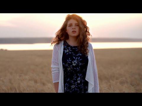 Смотреть клип Ванесса Кочанжи - Неужели Уйдешь?