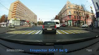 Inspector SCAT Se Q тест видео день