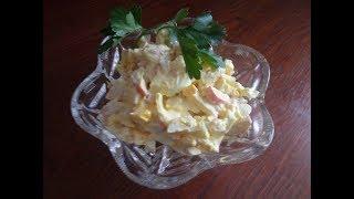 Салат НЕПТУН из морепродуктов