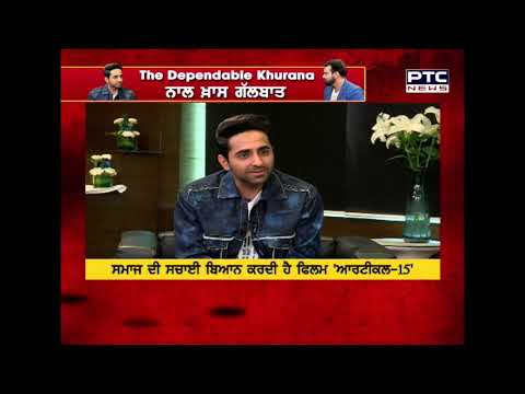 Ayushmann Khurana Interview on PTC News